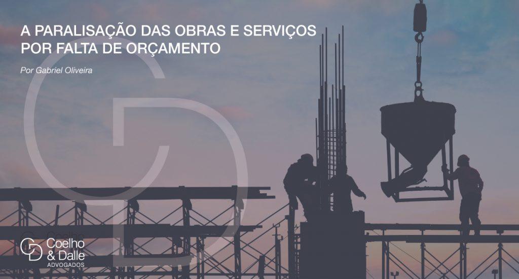 A paralisação das obras e serviços por falta de orçamento – Tribunal de Contas da União admite a aplicação de multa ao gestor público - Coelho & Dalle