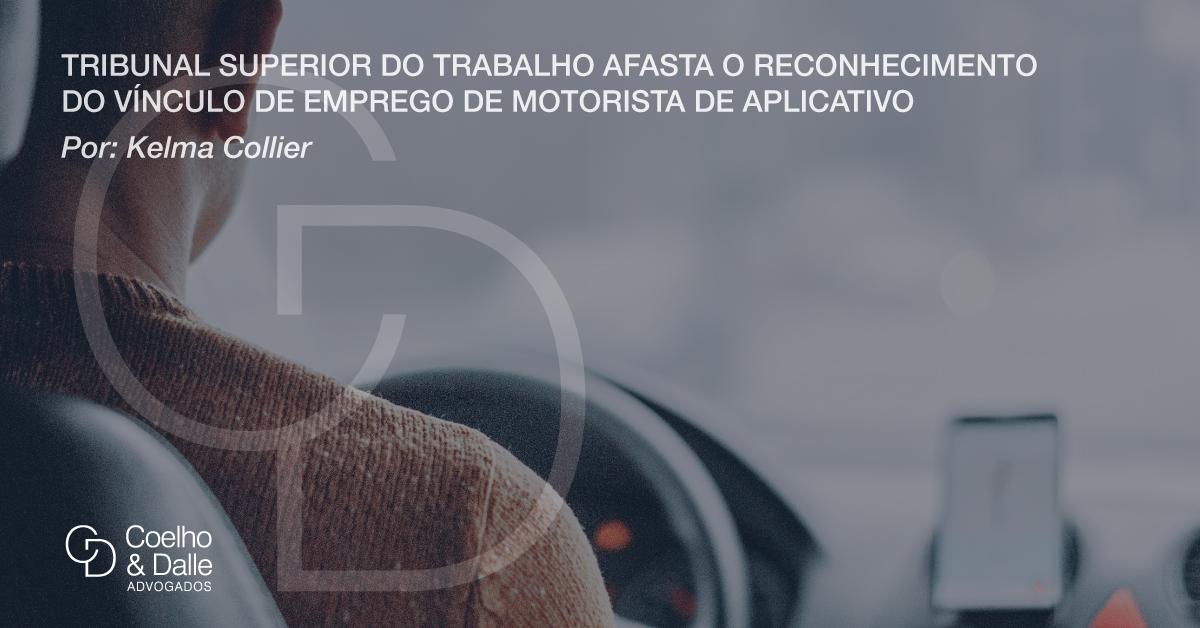 Faltas ao trabalho em razão de chuvas fortes, alagamentos ou paralisação de transporte público devem ser abonadas pelo empregador? - Coelho & Dalle